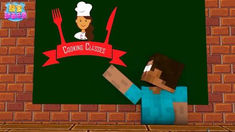 我的世界〈怪物学校〉小厨神的封号 花落谁家呢?