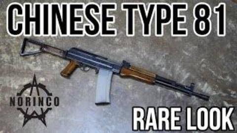 【搬运/已加工字幕】中国外贸版81式步枪(EM356)拆解