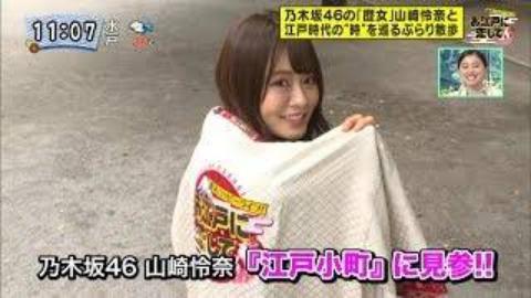 (生肉)乃木坂46 山崎怜奈『江戸小町』に見参!! 19-7-13