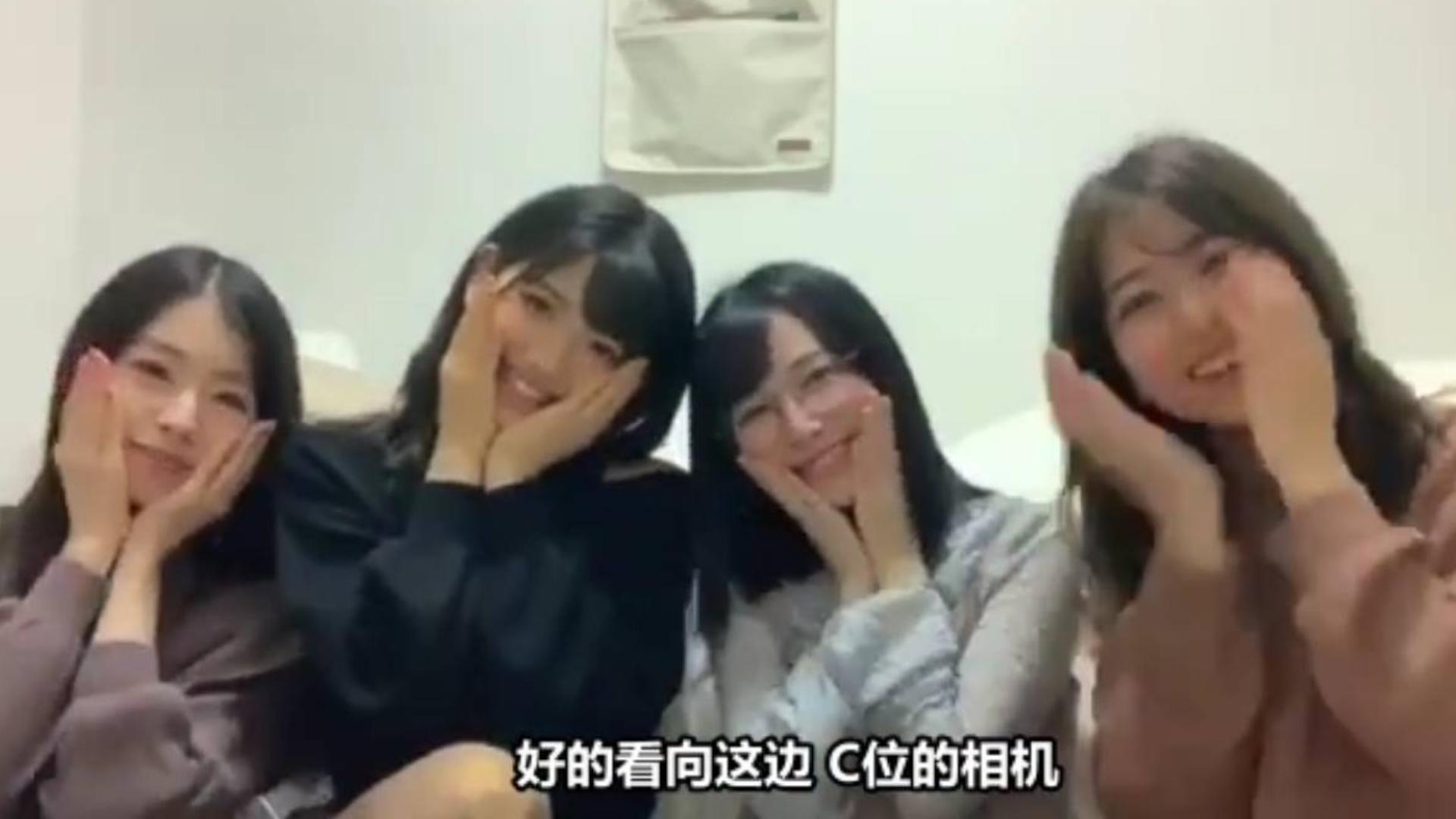 【鋸木練腹肌字幕組】2019111413期sr
