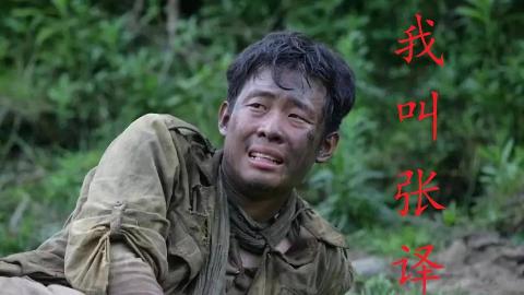 【电影盘点】张译的五大名场面
