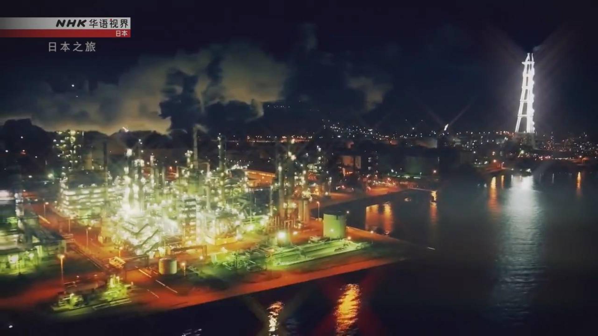 纪录片.NHK.日本之旅.钢铁之城室兰与其不为人知的魅力.2019[中英双字]