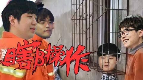 【瞎β操作】Faker手刃老队友Huni,无情! S9全球总决赛小组赛第一轮