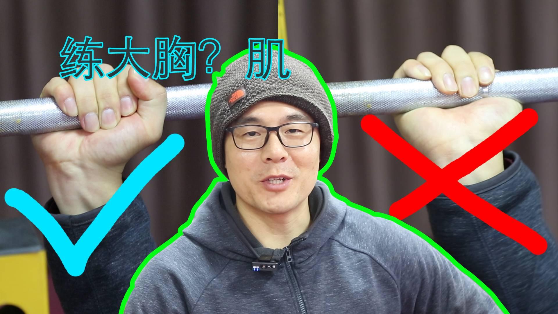 【杠精速成】杠铃训练第一期【绝顶老陈】