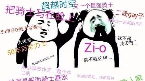 假面骑士Zio主骑TV全形态初登场合集