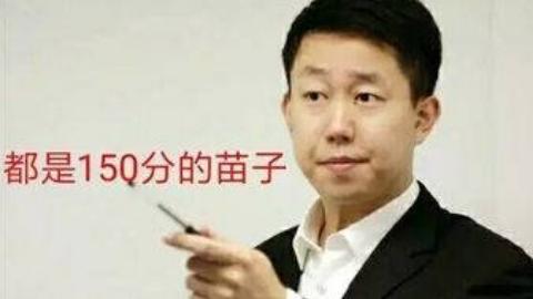 2020考研数学张宇强化班【持续更新】