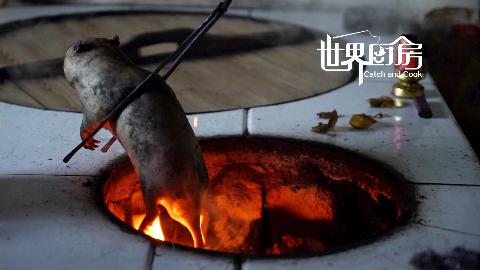 【世界厨房】春节特别节目:炸米果做豆腐,捉塘鱼烤竹鼠,江西农村的土味年夜饭