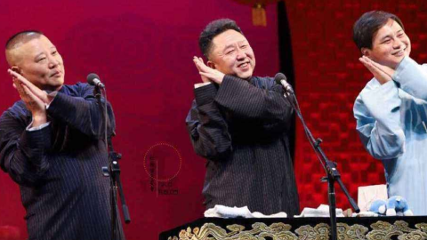 郭德纲 于谦和高峰返场表演《叫小番+假行僧》