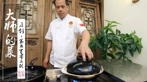 擅长烹饪海鲜的潮州人,做出的螃蟹会怎样 ?鲜与美味共存!