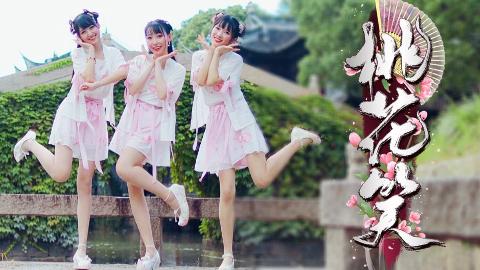 【紫嘉儿✿兔总裁✿菟籽琳】桃花笑✿给你一天好心情(✪▽✪)