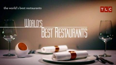 探索频道美食纪录片《 全球顶尖餐厅》五集全