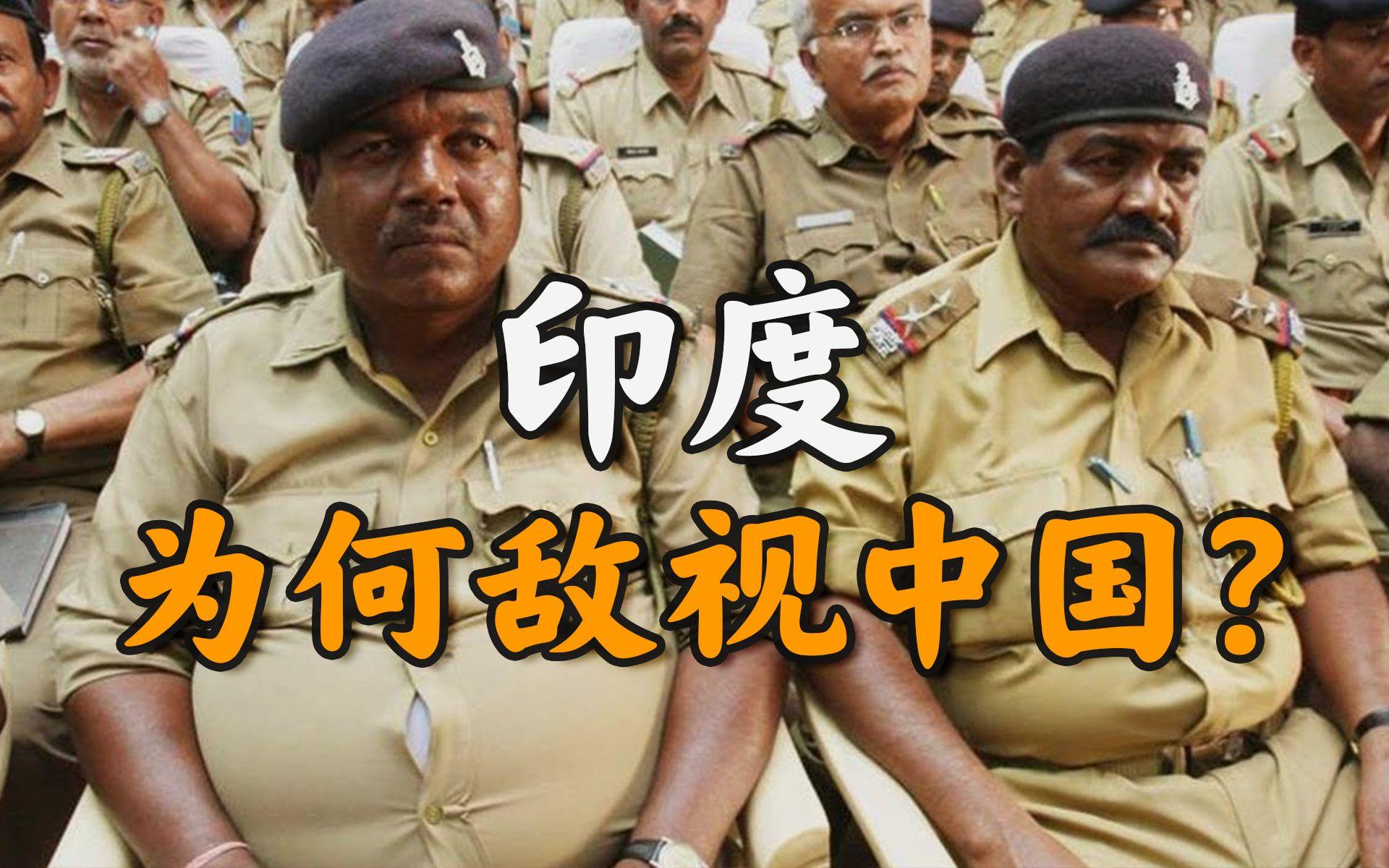 美印军演、边境挑衅、狂妄备战: 印度又想自取其辱? 【不良博士】