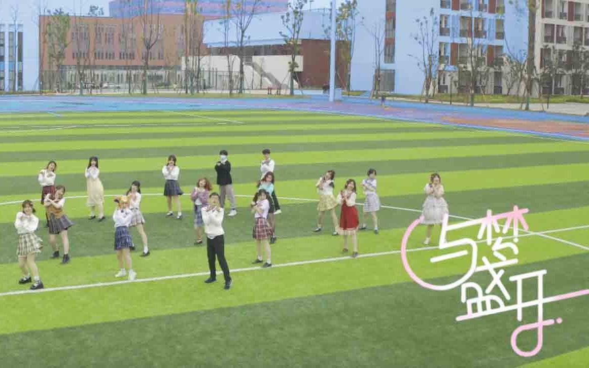 【成都大学】争做别人家的学校❀与梦盛开(先行预告)