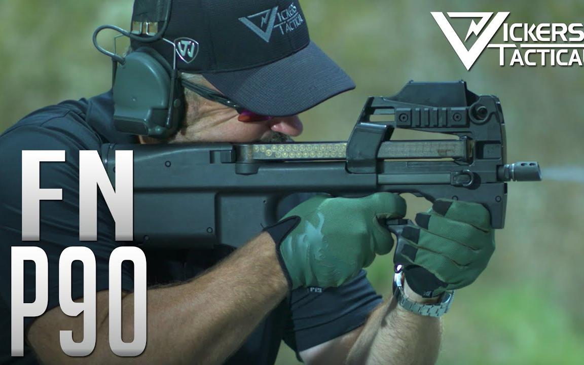 详解FN P90个人防卫武器(PDW)