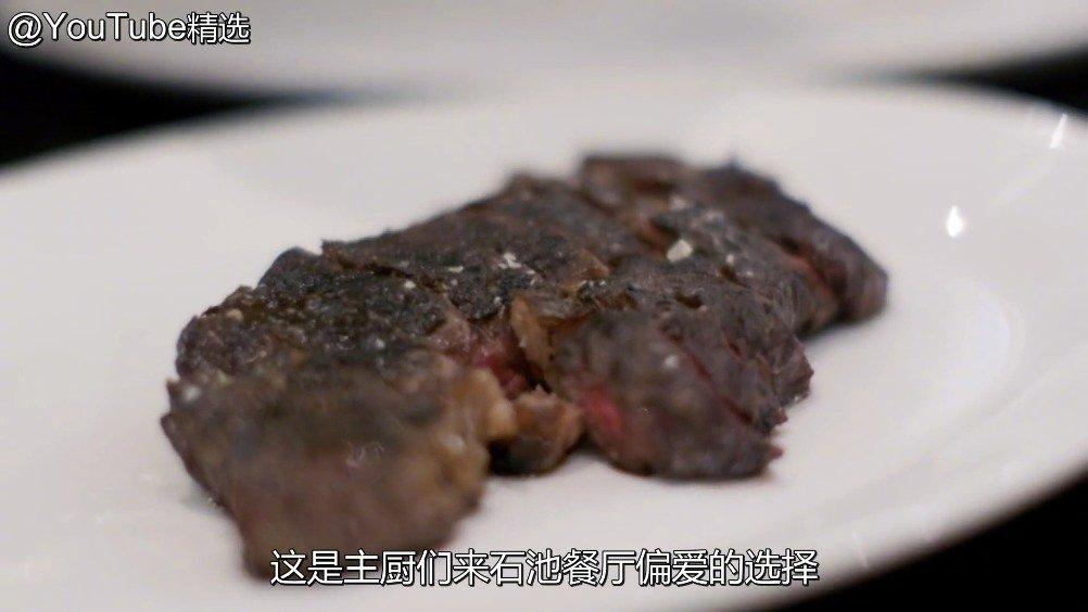 吃遍澳大利亚: 16澳元牛排和150澳元牛排有什么区别
