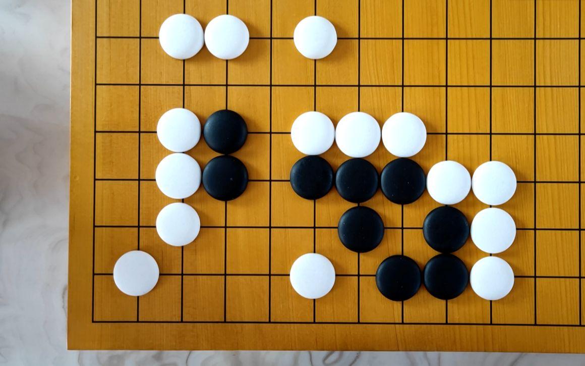 围棋死活题-黑先净活-利用巧妙的手段活棋