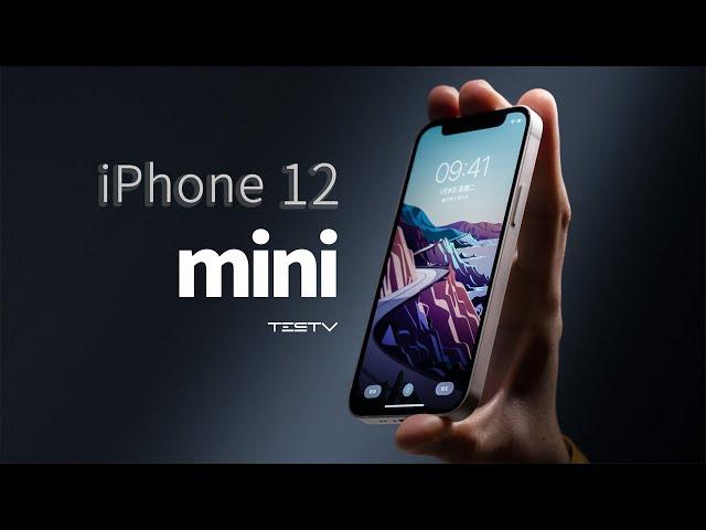 iphone 12 mini 真香!但冲动是魔鬼!【值不值得买】