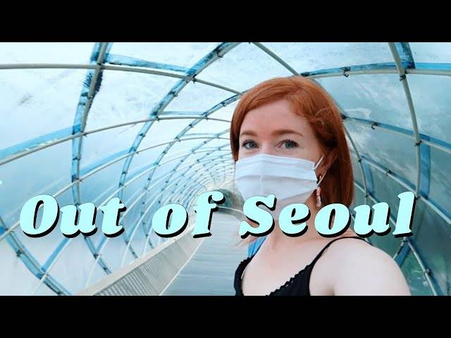 getting out of seoul | a summer day in anyang art park vlog