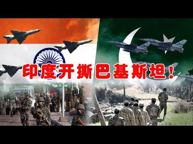 印度打死巴基斯坦两人!巴总理联合国大会谴责,印度代表愤然离席