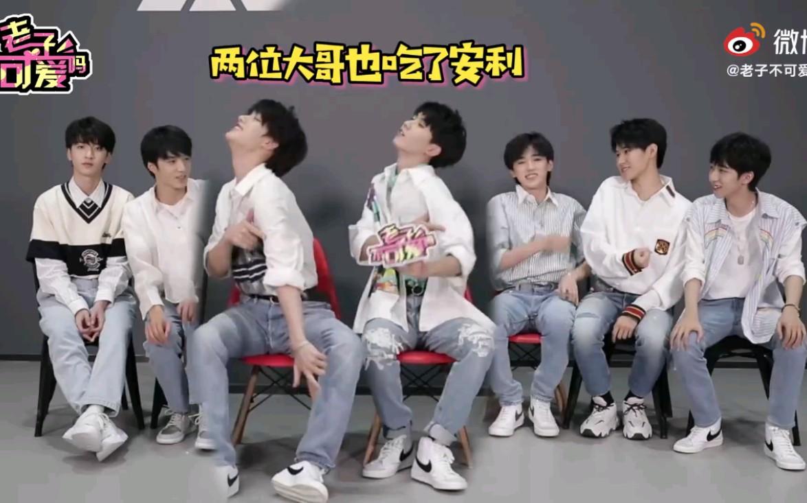【时代少年团】2020采访合集! 老子可爱吗——(上集)