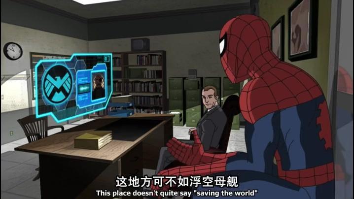 【动画】终极蜘蛛侠第二季04 猎人克拉文 这季更精彩 持续更新中