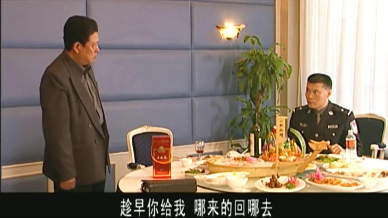 绝不: 局长吃饭下咸菜, 实则竟是大贪官, 坐拥巨额财产