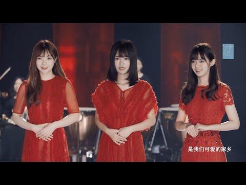 只有中国人才有这样的爱国情怀!当旋律响起,此生不悔入华夏