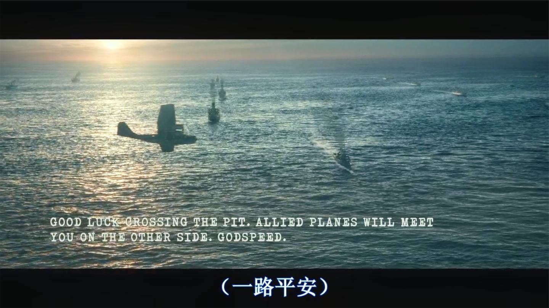 战争片《灰猎犬号》, 美军航母前往英国支援, 遭到德国潜艇的阻击