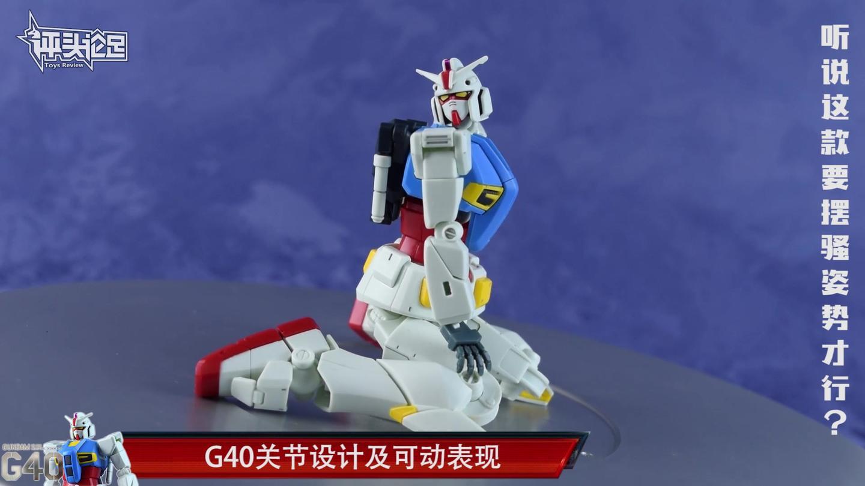 由法拉利设计师设计的高达模型是个啥样? G40高达工业设计版