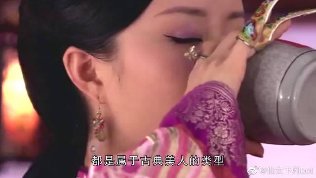 古装女神#杨蓉饰演过的后宫美人...