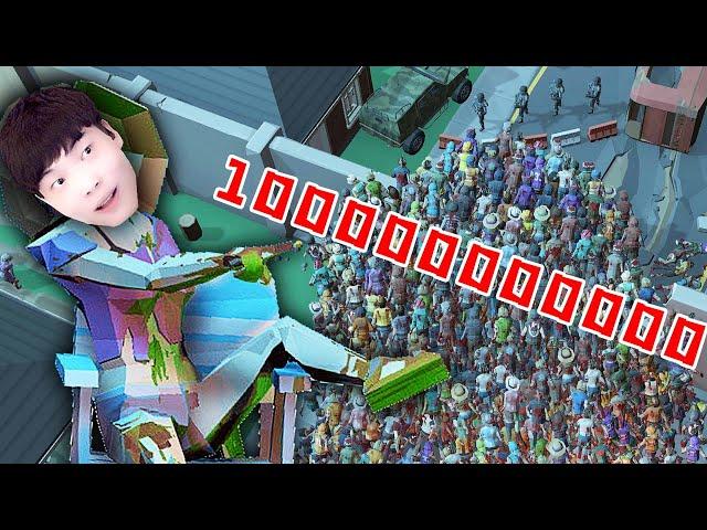 成群結隊模擬器 傳染了1000000個人跟著我沖垮了大橋 屌德斯解說