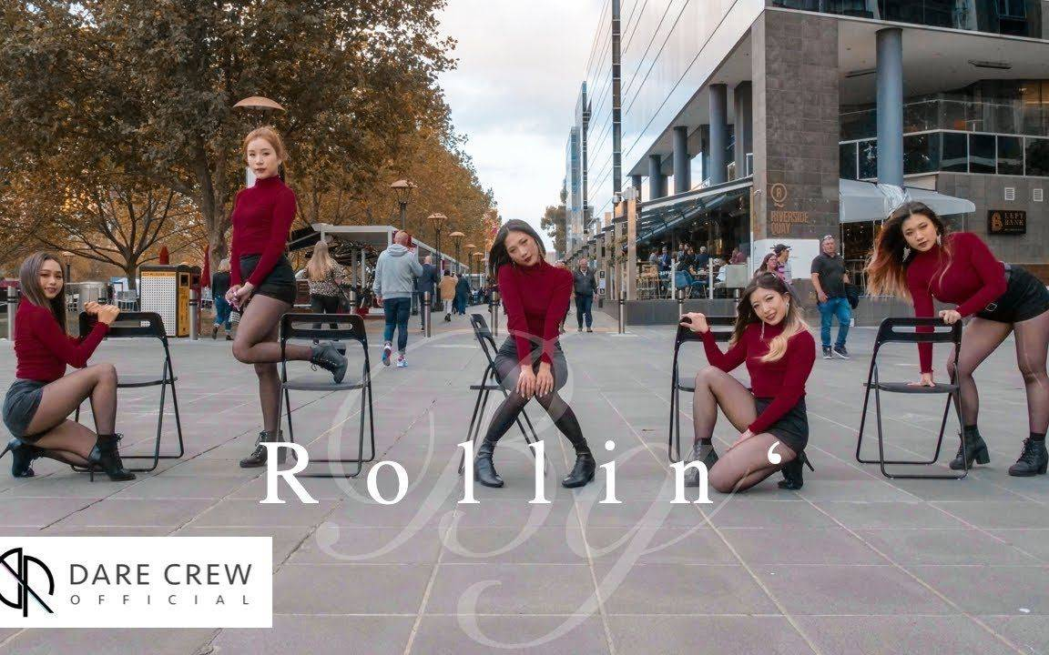 [澳洲街头360度无死角肉0放送][4K] Brave Girls - Rollin Dance Cover by DARE Australia ft. KM