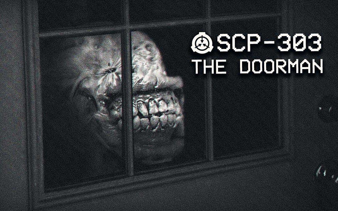 """【SCP真人短片】SCP-303""""门后人"""""""