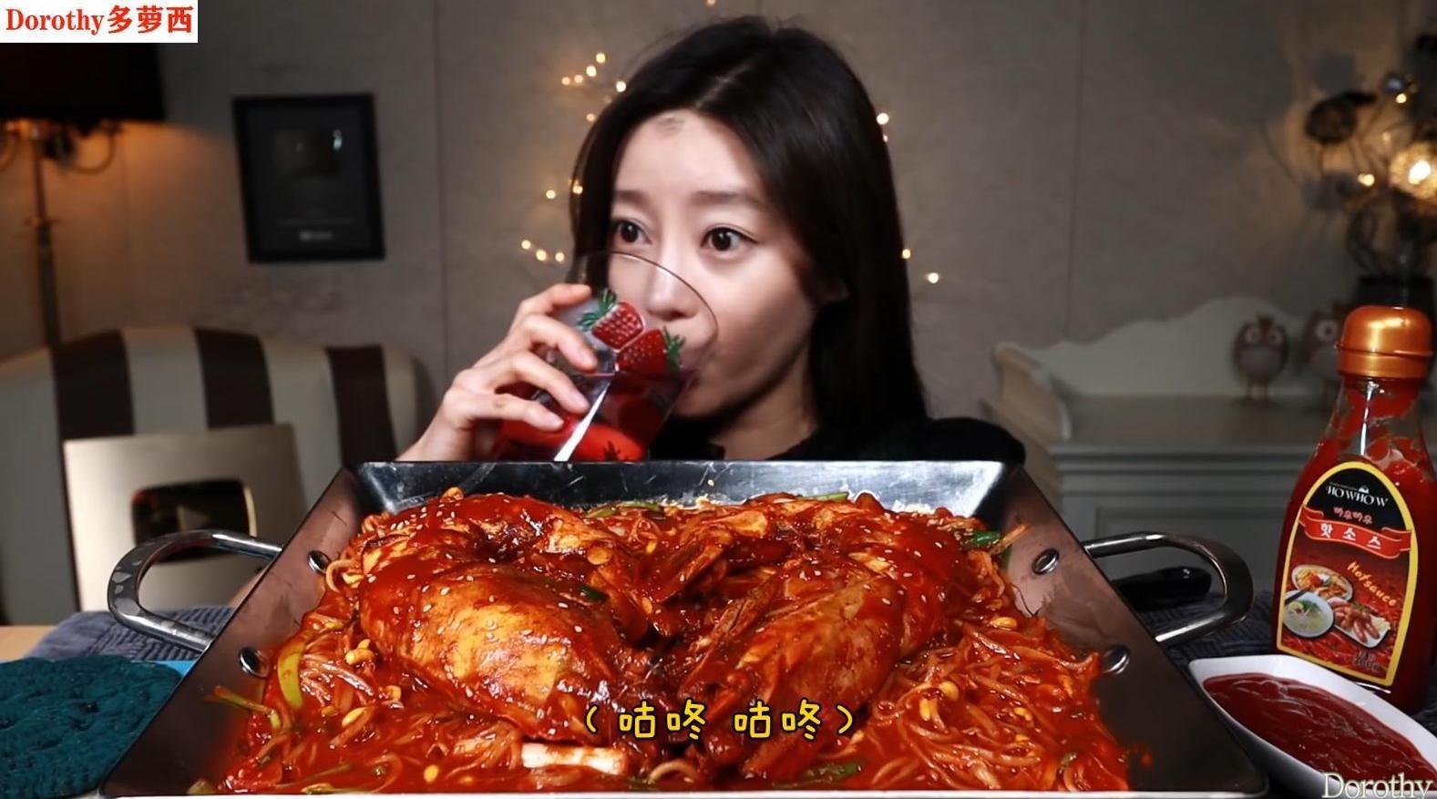 韩国吃播dorothy
