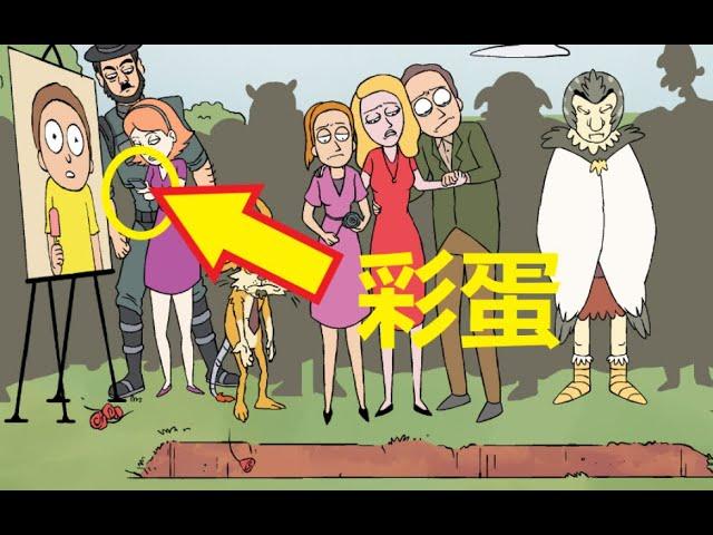 【瑞克与莫蒂】官方漫画主线剧情(瑞克之死1) #rickandmorty