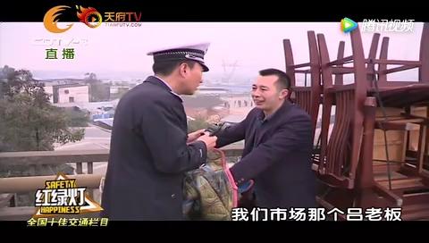 """【谭谈交通】传说中的""""吕老板""""惊喜现身! 马路边的高端访谈再来一波?"""