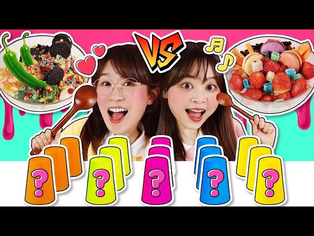 幸運冰淇淋記憶力大比拼挑戰賽 小伶玩具 | xiaoling toy