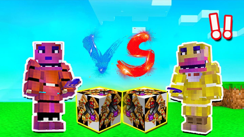 【木鱼】我的世界: 玩具熊幸运方块, 弗雷迪木鱼VS奇卡小铃铛!