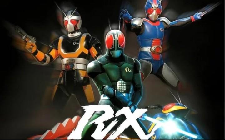 【蓝光】假面骑士Black Rx全形态+必杀合集 太阳之子