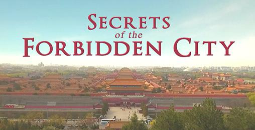 PBS Nova 紫禁城的秘密(2017)水山汉化
