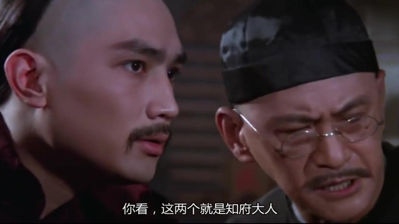 """邵氏《乾隆下江南》, 皇上遇官二代作威作福, 古版我爸是""""李刚"""""""
