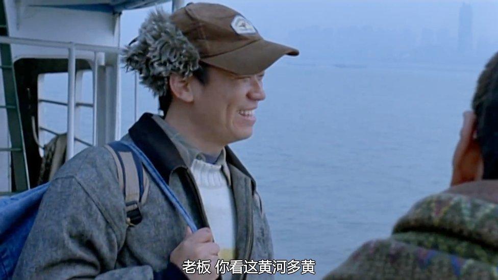"""电影: """"老板你看黄河水多黄""""两大影帝凑到一块, 原谅我笑出猪声"""