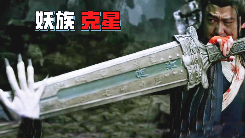男子斩杀妖祖成为武林至尊, 但其棺材般的剑匣中却另有玄机!