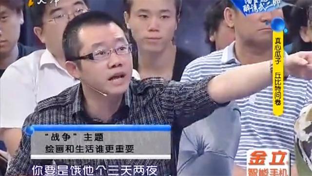 综艺: 男生竟当众反驳涂磊, 涂磊: 你年收入两千块, 回家洗洗睡吧