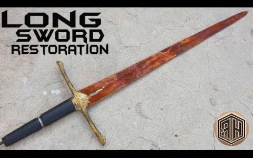 翻新修复————油管一小哥翻新修复上古圣剑