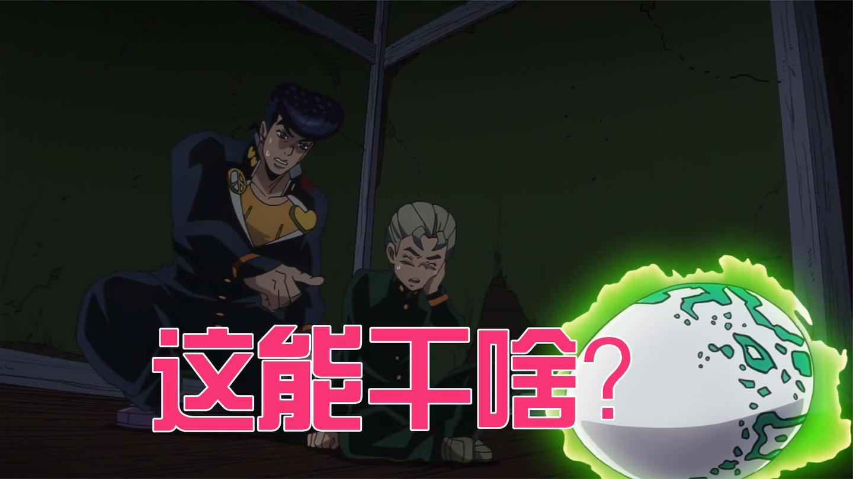 康一的替身初次登场就裂了, 仗助也看不懂其能力, jojo不灭钻石04