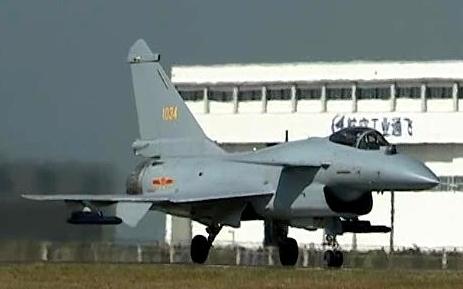 【珠海航展-2018】歼-10B推力矢量技术验证机(涡扇-10B)(2018/11)