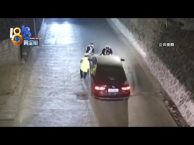 【1818黄金眼】冲卡顶撞警员,妨害公务被拘
