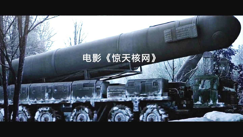 顶级战争片混剪, 核弹林立剑拔弩张, 惊心动魄到窒息的核战博弈