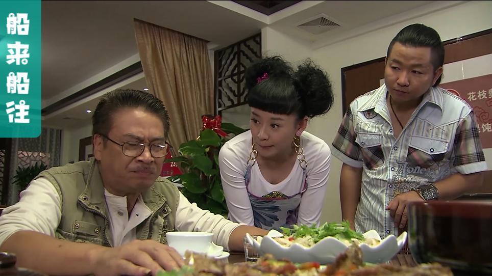 船来船往: 饭店后厨没人做饭, 住店老头自己动手, 不料他是食神